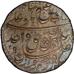 AWADH: Wajid Ali Shah, 1847-1858, AR rupee, Lucknow, AH1269 year 6. PCGS MS64