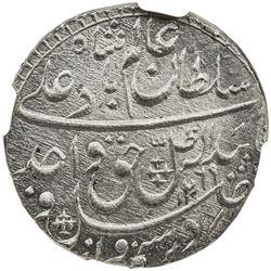 AWADH: Wajid Ali Shah, 1847-1856, AR rupee, Lucknow, AH1269 year 6. NGC MS64