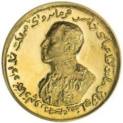 """BAHAWALPUR: Sadiq Muhammad Khan V, 1907-1947, AV mohur (9.92g), Bahawalpur, """"3"""". PF"""
