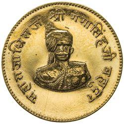 BIKANIR: Ganga Singh, 1887-1942, AV 1/2 mohur (4.41g), VS1994. PF