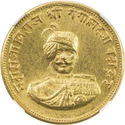 BIKANIR: Ganga Singh, 1887-1942, AV nazarana mohur, VS1994. NGC UNC