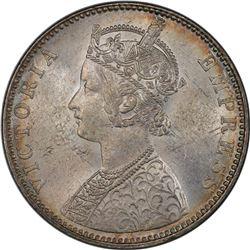 BIKANIR: Ganga Singh, 1887-1942, AR rupee, 1892. PCGS MS63
