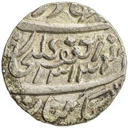 CAMBAY: Jafar Ali Khan, 1880-1915, AR rupee (11.52g), Khanbayat, AH1313. EF