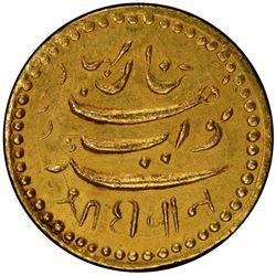 JUNAGADH: Bahadur Khan III, 1882-1891, AV 1/2 kori (1.97g), AH1309/VS1947. PCGS MS62