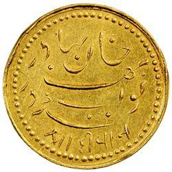 JUNAGADH: Bahadur Shah III, 1882-1891, AV kori (3.84g), Junagadh, AH1309 / VS1947. AU