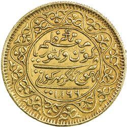 KUTCH: Pragmalji II, 1860-1875, AV 100 kori (18.75g), Bhuj, 1866//VS1923. EF