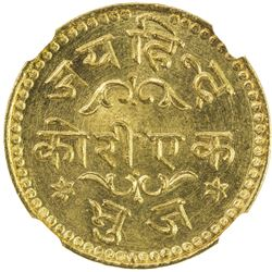 KUTCH: Madansinghji, 1947-1948, AV kori, Bhuj, VS2004. NGC MS67