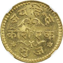 KUTCH: Madansinghji, 1947-1948, AV kori, Bhuj, VS2004. NGC MS65