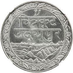 MEWAR: Fatteh Singh, 1884-1929, AR rupee, VS1985. NGC MS64
