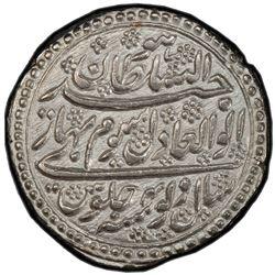 MYSORE: Tipu Sutlan, 1782-1799, AR double rupee, Patan, AM1200 year 4. PCGS MS62