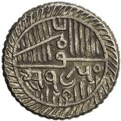 NAWANAGAR: Vibhaji, 1852-1894, AR 2 1/2 kori (7.00g), VS1949. EF