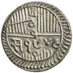 NAWANAGAR: Vibhaji, 1852-1894, AR 2 1/2 kori (7.01g), VS1950. UNC