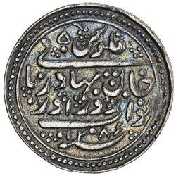 RADHANPUR: Zorawar Khan, 1825-1874, AR 50 falus (5.70g), Radhanpur, 1867//AH1286 (sic). VF-EF