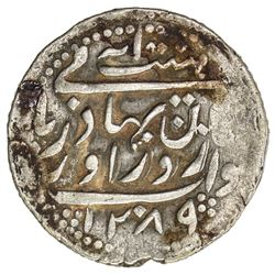 RADHANPUR: Zorawar Khan, 1825-1874, AR 8 annas (5.78g), Radhanpur, 1871//AH1289. VF
