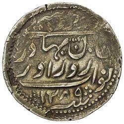 RADHANPUR: Zorawar Khan, 1825-1874, AR rupee (11.18g), Radhanpur, 1871//AH1289. VF-EF