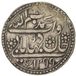 RADHANPUR: Bismilla Khan, 1874-1895, AR rupee (11.69g), Radhanpur, 1881//AH1299. EF
