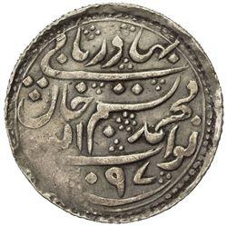 RADHANPUR: Bismilla Khan, 1874-1895, AR rupee (11.66g), Radhanpur, 1881//AH1297. EF