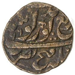 SIKH EMPIRE: AE 1/4 nanakshahi anna (8.08g), Amritsar, VS[18]96. EF
