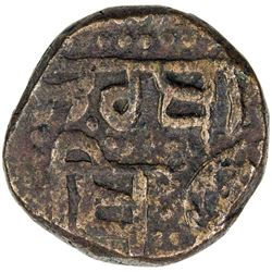SIKH EMPIRE: AE paisa (9.60g), Amritsar, ND. VF