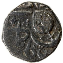 SIKH EMPIRE: AE falus (6.34g) (uncertain mint), ND. VF