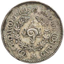 TRAVANCORE: Rama Varma VI, 1885-1924, AR 1/4 rupee, 1889. EF