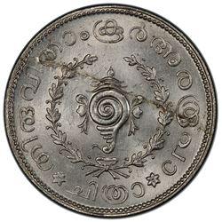 TRAVANCORE: Bala Rama Varma II, 1924-1949, AR 1/2 chitra rupee, ME1118 (1943). PCGS UNC