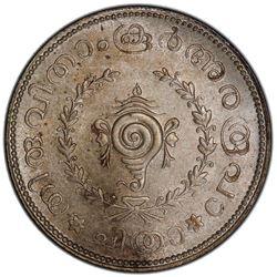 TRAVANCORE: Bala Rama Varma II, 1924-1949, AR 1/2 chitra rupee, ME1121 (1946). PCGS MS65
