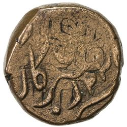 BOMBAY PRESIDENCY: AE pice (7.46g), Bunder Dholera (Dholara), AH122x. VF