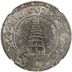 MADRAS PRESIDENCY: AR 1/2 pagoda, ND (1808-12). NGC MS61