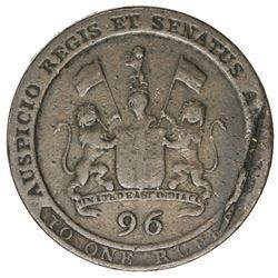 MADRAS PRESIDENCY: George III, 1760-1820, AE 1/96 rupee, 1797. F-VF
