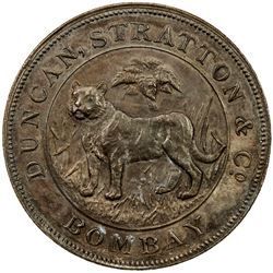 BRITISH INDIA: AE rupee, ND (1905)