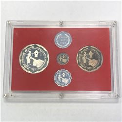 INDIA: Republic, Proof Set (4 pieces), 1980. PF