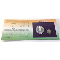INDIA: Republic, Proof Set (2 pieces), 2004