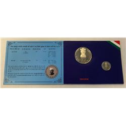 INDIA: Republic, Proof Set (2 pieces), 2005