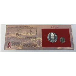 INDIA: Republic, Proof Set (2 pieces), 2006