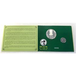 INDIA: Republic, Proof Set (2 pieces), 2007