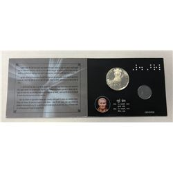 INDIA: Republic, Proof Set (2 pieces), 2009
