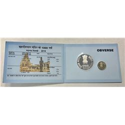 INDIA: Republic, Proof Set (2 pieces), 2010