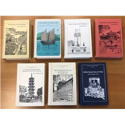 Coole, Arthur B. Encyclopedia of Chinese Coins: Volumes 1-7