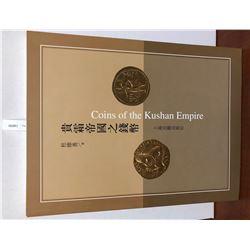 Du, Roger Weishan. Coins of the Kushan Empire (Gui shuang diguo zhi qianbi)