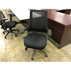 BLACK MESH BACK FULLY ADJUSTABLE TASK CHAIR, S1