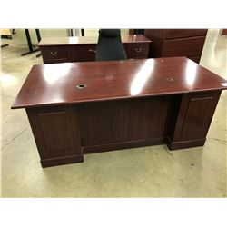 MAHOGANY TRADITIONAL STYLE EXECUTIVE DESK WITH CREDENZA AND 3 DRAWER LATERAL FILE CABINET