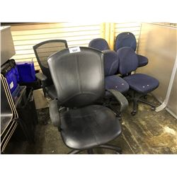 LARGE LOT OF MISC. OFFICE CHAIRS MUST TAKE ALL