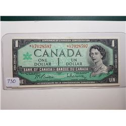 1967 REPLACEMENT 1 DOLLAR BANK NOTE