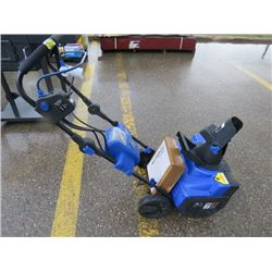 SMALL SNOW BLOWER