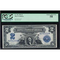 1899 $2 Mini Porthole Silver Certificate PCGS 58