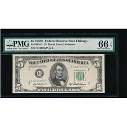 1950B $5 Chicago Federal Reserve Star Note PMG 66EPQ