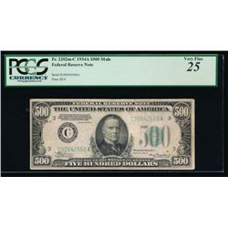 1934A $500 Philadelphia Federal Reserve Note PCGS 25