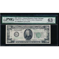 1934A $20 Chicago Federal Reserve Star Note PMG 63EPQ
