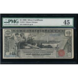 1896 $1 Educational Silver Certificate PMG 45